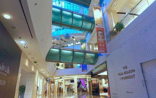 Gate Mall 4 540x340 1