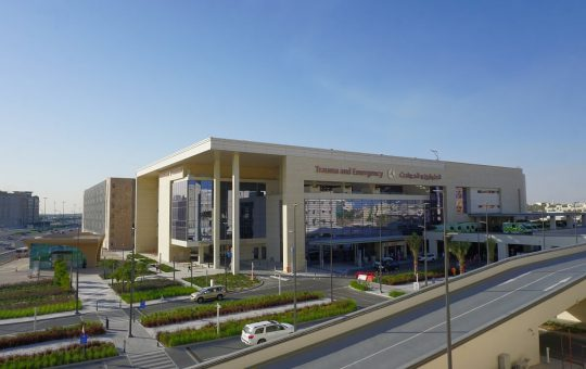 Trauma and Emergency Hamad Hospital 4 540x340 1