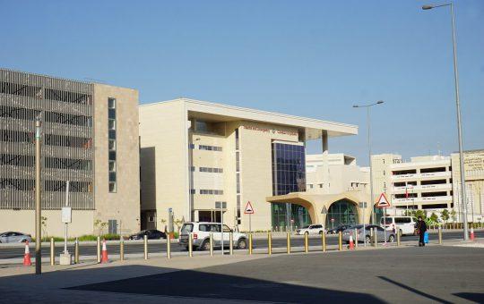 Trauma and Emergency Hamad Hospital 6 540x340 1