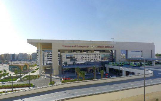 resized Trauma and Emergency Hamad Hospital 5 540x340 1