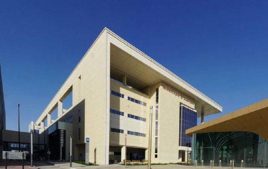 resized resized Trauma and Emergency Hamad Hospital 2 540x340 1